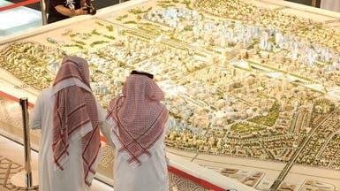 162 مليار ريال خسائر سوق العقار بالسعودية في 8 أشهر