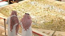 مسؤول: السوق العقارية السعودية تمر بمرحلة مخاض