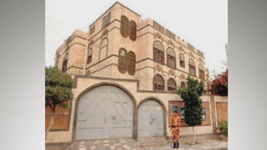 السفارة الإيرانية في صنعاء