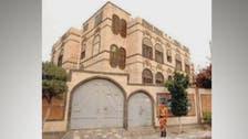 إيران تجلي دبلوماسييها من صنعاء لدواعٍ أمنية