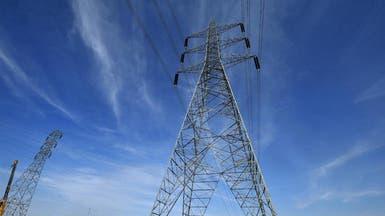 تسجيل 3 مليارات سهم.. حصة الحكومة بالسعودية للكهرباء