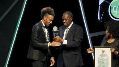 أوباميانغ أفضل لاعب في أفريقيا