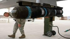 صاروخ أميركي موجَّه لأوروبا.. شُحِن بطريق الخطأ لكوبا