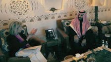 Saudi deputy crown prince interview sparks twitter reax