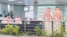 السعودية تتحول إلى لاعب أساسي بالأسواق المالية الدولية