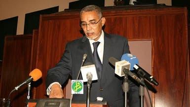 موريتانيا تطالب المدارس الدينية بكشف مصادر تمويلها