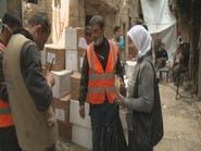 سوريا... ترقب لتنفيذ اتفاق مضايا الزبداني وكفريا الفوعة