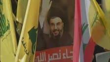 حزب اللہ کے معاونت کار پر امریکا نے پابندیاں عاید کر دیں