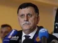 البرلمان الليبي يعلق مناقشة الثقة بحكومة التوافق للغد