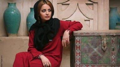 إيران تعتقل شاعرة معارضة للإعدامات