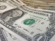 الدولار يرتفع بعد إجراءات الصين لتهدئة مخاوف المستثمرين