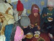 الأمم المتحدة: سوريون يأكلون العشب بمناطق الحصار
