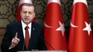 أردوغان يحث على رفع الحصانة عن نواب مؤيدين للأكراد