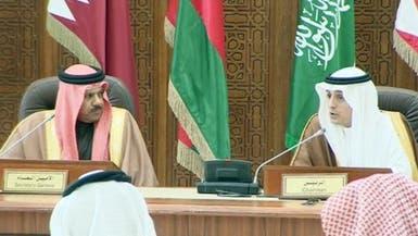 مجلس التعاون الخليجي.. اجماع على إدانة إيران