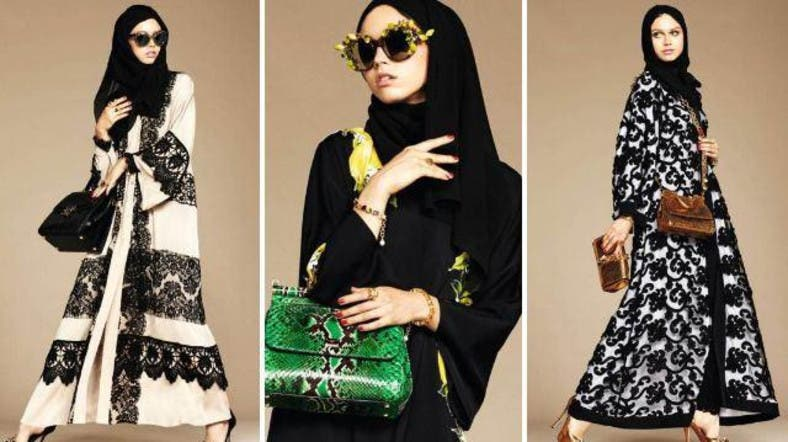 Dolce & Gabbana unveils new collection for Muslim women ...
