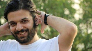 إيران تعتقل فنانين ومفكرين بسبب آرائهم