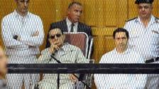 حسنی مبارک اور بیٹوں کی سزائے قید برقرار رکھنے کا حکم