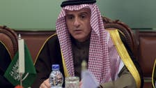 Saudi mulls additional measures at Iran