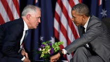 Australian prime minister to discuss security during U.S. trip