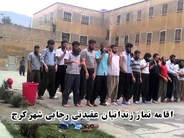 """إيران تريد إعدام 60 داعية سنياً """"كعمل انتقامي"""""""