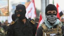 عراق میں لاپتا امریکی ایران کی حمایت یافتہ شیعہ ملیشیا کے ہاں یرغمال