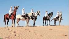 Saudi border city hosts horse race amid threat of missiles
