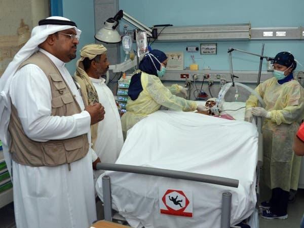 مركز الملك سلمان يقدم الرعاية للمرضى والمصابين اليمنيين