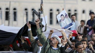 ميليشيات الحوثي تصفي رجالاتها في الجوف