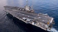 Video shows 'Iranian rockets' near U.S. warships