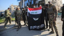 Bombs hamper troops two weeks after victory declared in Iraq's Ramadi