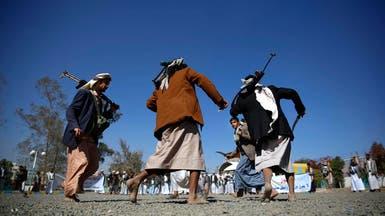 تقرير أممي يوثق انتهاكات ميليشيات الحوثي وصالح