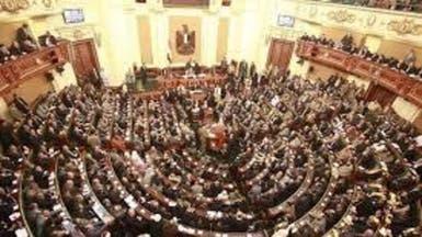 أزمة بين برلمان مصر والأعلى للصحافة بسبب رؤساء التحرير