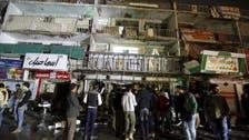 At least 51 killed in attacks in Iraqi capital