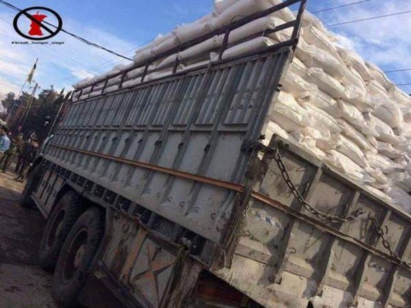 مضايا تكسر الحصار بدخول شاحنات الإغاثة