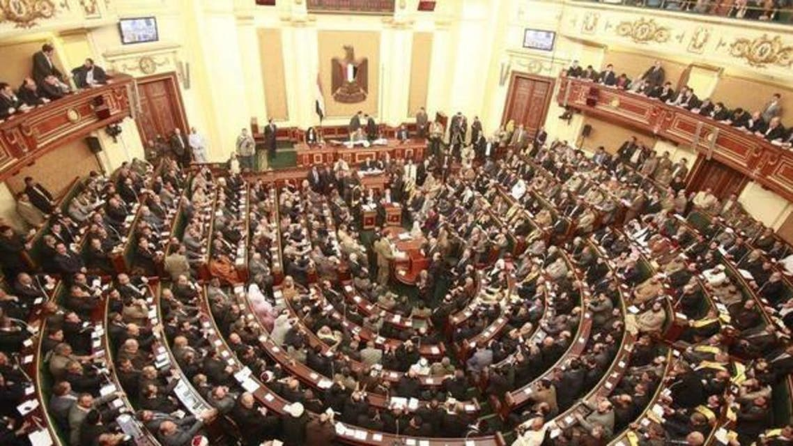 Egyption parliment