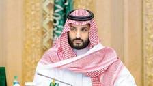 """محمد بن سلمان اور """" تھیچری"""""""