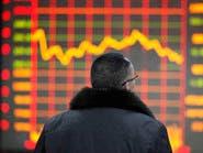 مورغان ستانلي يحذر الأسواق.. ما الذي سيجري؟