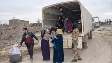 العراق.. مئات المدنيين يخرجون من الرمادي