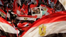 What is Egypt expecting on Jan. 25 revolution anniversary?