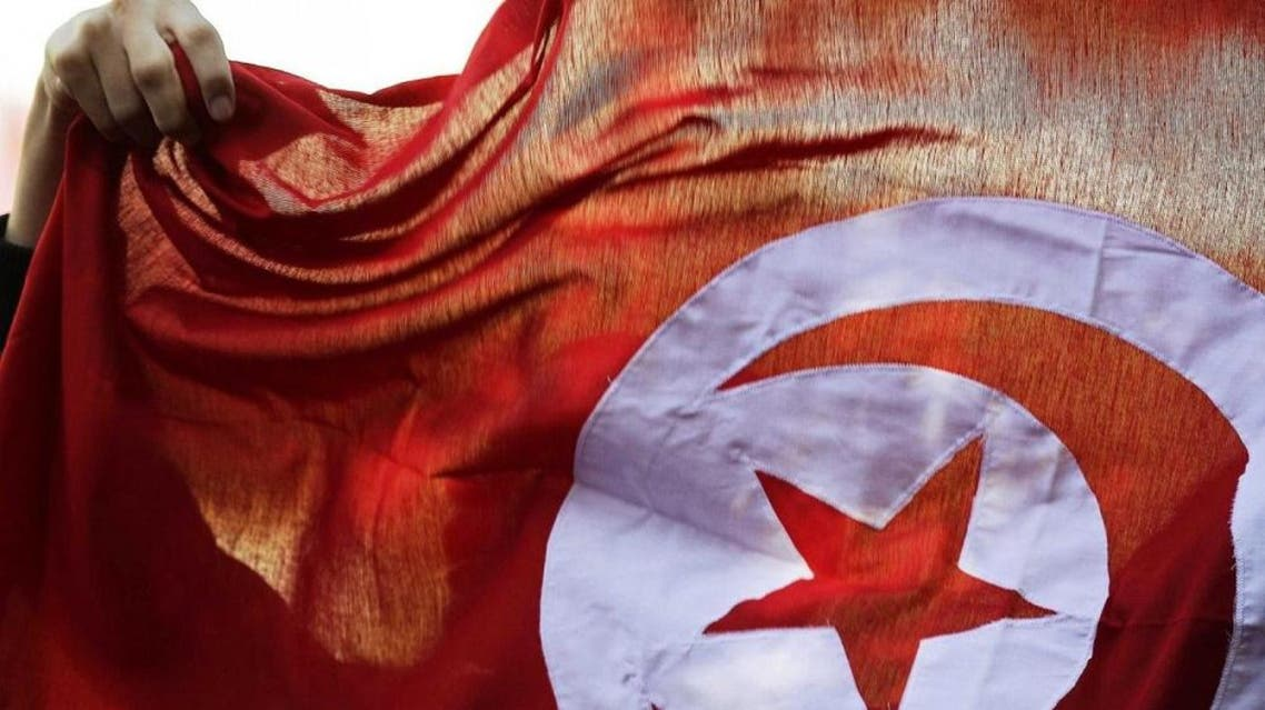 Tunisia Flag, (Reuters)