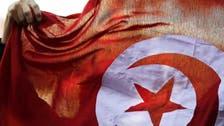 Tunisia's Islamist Ennahda becomes biggest in parliament