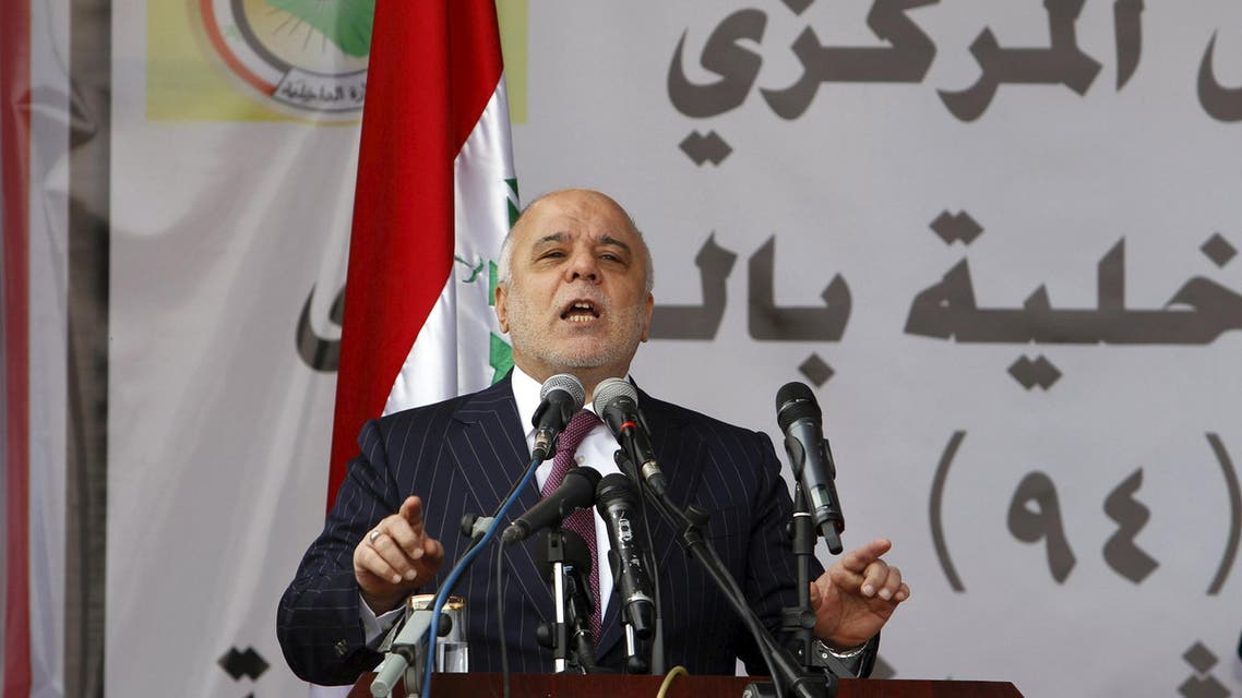 Iraqi Prime Minister Haider al-Abadi speaks during the Iraqi Police Day at a police academy in Baghdad January 9, 2016. (Reuters)