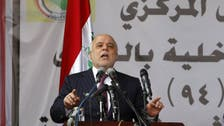 Iraqi PM vows to expel ISIS after deadly mall attack