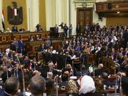 بعد واقعة عكاشة..هل يناقش البرلمان معاهدة السلام مجددا؟