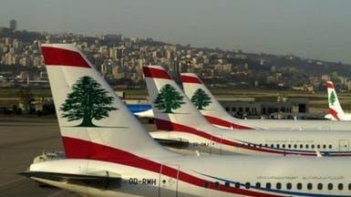 حكومة لبنان توافق على تمويل لسد ثغرات أمنية بمطار بيروت