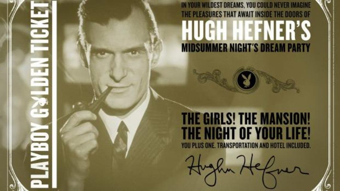 A golden ticket offering admission to the Hugh Hefner's Midsummer's Night Dream Party at the Playboy Mansion is shown in this publicity photo released to Reuters November 9, 2010. (Reuters)