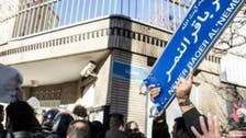 """ايران کا """"النمر کھیل"""" ختم، سڑک نام کرنے کا فیصلہ واپس"""
