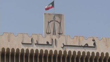 """""""خلية العبدلي"""" عقدت اجتماعاتها بسفارة إيران في الكويت"""