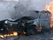 12 قتيلاً بتفجير انتحاري وسط مدنيين نازحين من الموصل