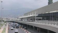 اعتقال موظفين في مطار بيروت لصلتهما بجماعات إرهابية